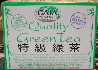 Gaia Organics Green Tea