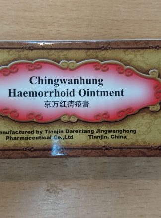 Feelhealthy Chingwanhung Haemorrhoid Ointment