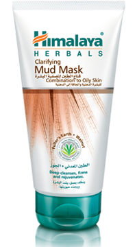 Feel Healthy Himalaya Clarifying Mud Mask 75ml
