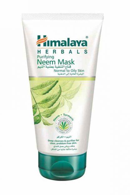 Feel Healthy Himalaya Purifying Neem Mask