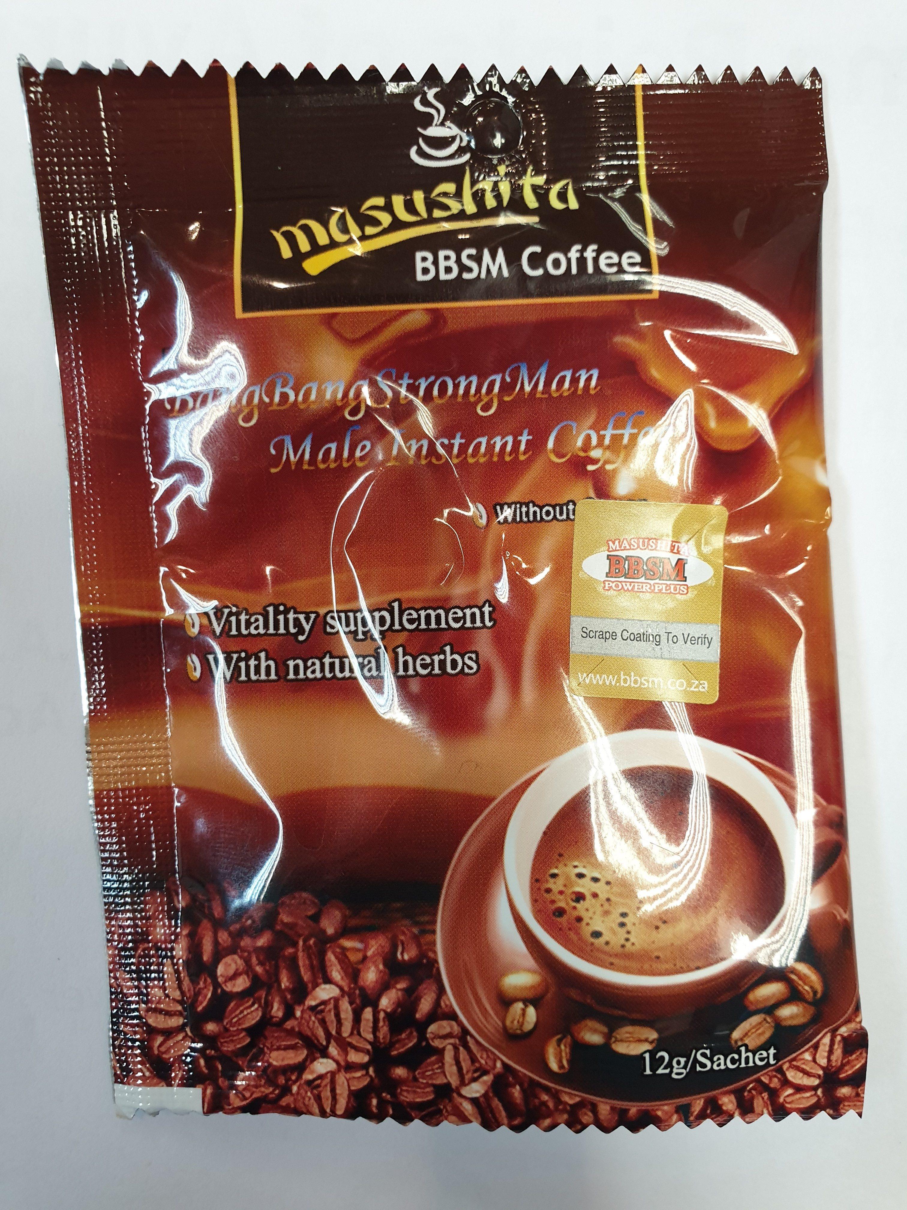 Masushita BBSM Coffee
